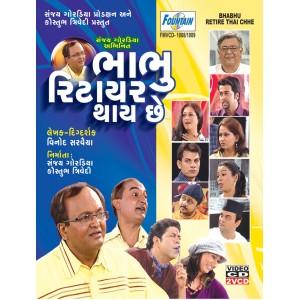 Bhabhu Retire Thai Chey - VCD