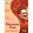 Shivanand Patil (Vocal Classical) - VCD