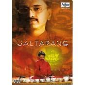 Milind Tulankar (Jaltarang) - VCD