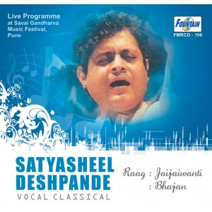 Satyasheel Deshpande (Vocal Classical) - Audio CD