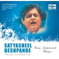 Satyasheel Deshpande (Vocal Classical) - Audio CD