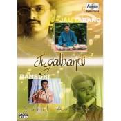 Jugalbandi: Milind Tulankar(Jaltarang) & Sunil Avachat (Bansuri) - VCD