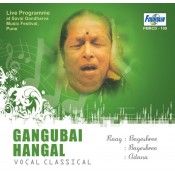 Vocal Classical by Gangubai Hangal - Audio CD