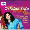 Dr. Kalyani Bondre (Classical Vocal)