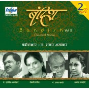 Bandish (Vol-2)