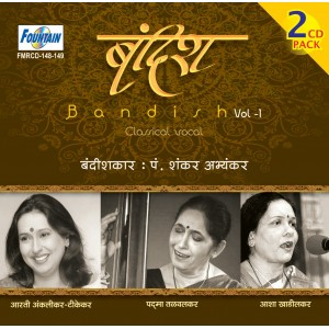 Bandish (Vol-1)