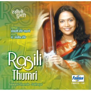 Rasili Thumri - Audio CD
