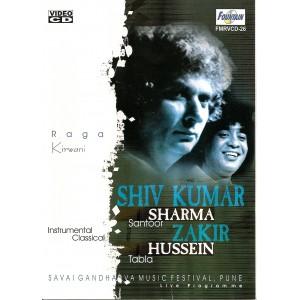 Instrumental Classical by Shiv Kumar Sharma & Zakir Hussain - VCD