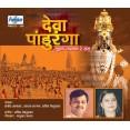 Deva Panduranga - देवा पांडुरंगा - Audio CD