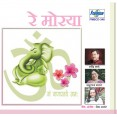 Re Moraya - रे मोरया - Audio CD