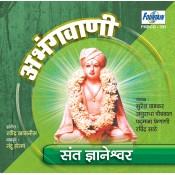 Abhangwani (Sant Dyaneshwar) - अभंगवाणी (संत ज्ञानेश्वर) – Audio CD