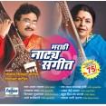 Sakhe Shashivadane - सखे शशीवदने - Audio CD