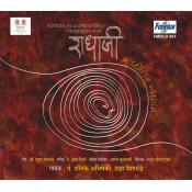 RADHAJI - राधाजी - Audio CD