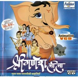 Shri Ganesh Leela - श्री गणेश लीला - VCD