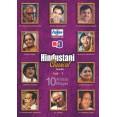 Hindustani Classical(vocal) Vol-1
