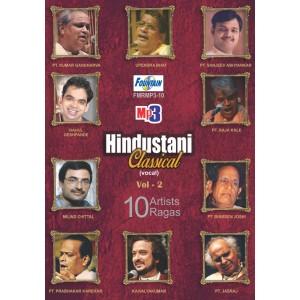 Hindustani Classical(vocal) Vol-2