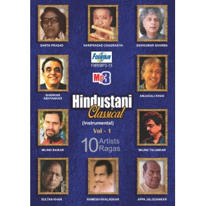 Hindustani Classical(Instrumental) Vol-1
