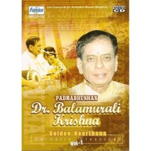 Golden Keerthana Carnatic Classical (Vol 1) - VCD