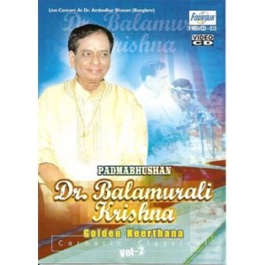 Golden Keerthana Carnatic Classical (Vol 2) - VCD