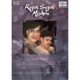 Vocal Classical by Rajan Sajan Mishra - VCD