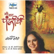 Mee Vat Pantharicho (Audio CD)