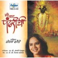 Mee Vat Pantharicho (Audio CD)