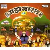 Mahabharat - महाभारत - VCD