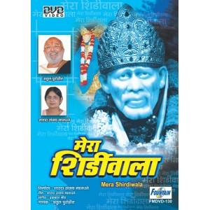 Mera Shirdiwala - DVD