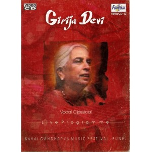 Vocal Classical by Girija Devi - VCD