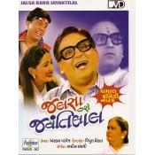 Jalsa Karo Jayantilal -DVD