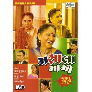 Masala Mami - DVD