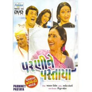 Parnine Pastaya - DVD
