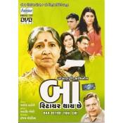 Baa Retire Thai Che - DVD