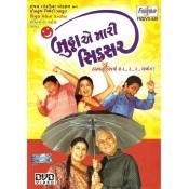 Buddha Ae Mari Sixer - DVD