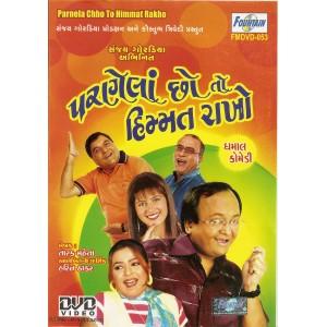 Pranela Cho Toh Himat Rakho - DVD