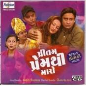 Preetam Premthi Maro - VCD