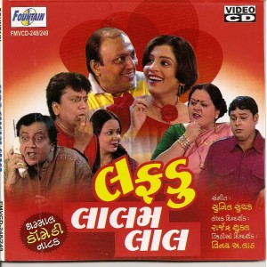 Lafdu Lalam Lal - VCD