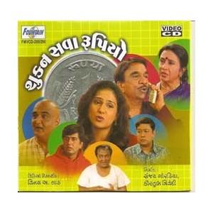 Shakun Sawa Rupiyo - VCD