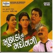 Muchadan Ne Mardangi - VCD