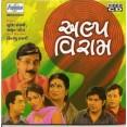 Alpaviram - VCD