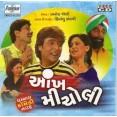 Aankh Micholi - VCD