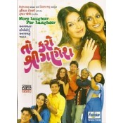 To Karo Shri Ganesh - VCD