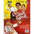 Chhel Chhabilo Gujarati - VCD