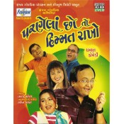 Pranela Cho Toh Himat Rakho - VCD