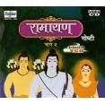 Ramayan (Vol 2) - रामायण (भाग २) - VCD