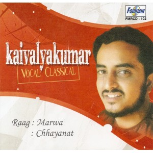 Pt. Kaivalya Kumar - Audio CD