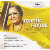 Manik Verma - Audio CD