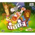 Panchtantra (Vol 1) - पंचतंत्र (भाग १) - VCD