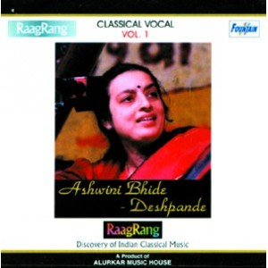 Classical Vocal by Ashwini Bhide - Audio CD