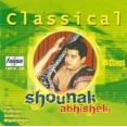 Shounak Abhisheki Classical Vocal - Audio CD